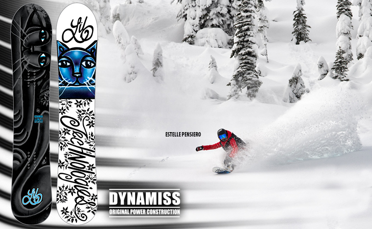 Lib Tech Women's Dynamiss Snowboard