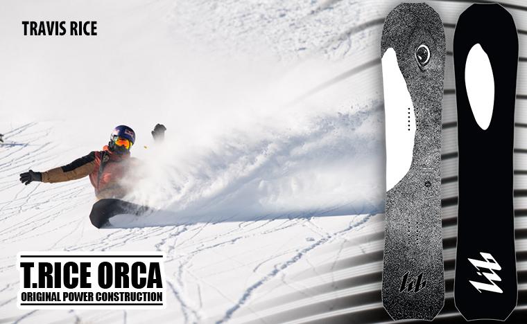 Lib Tech Orca Snowboard