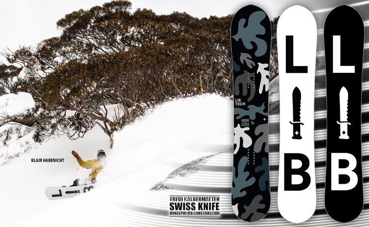 Lib Tech Swiss Knife Snowboard