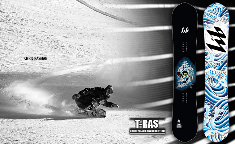 Lib Tech T. Ras Pro Snowboard
